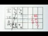 Бамбуковый клинок 1-6 серии (Кулага Сергей)